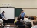 20140916 安城市交通安全シルバーリーダー研修会 (12)