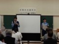 20140916 安城市交通安全シルバーリーダー研修会 (13)