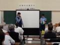 20140916 安城市交通安全シルバーリーダー研修会 (15)