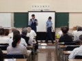 20140916 安城市交通安全シルバーリーダー研修会 (18)