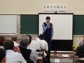 20140916 安城市交通安全シルバーリーダー研修会 (19)