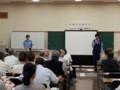 20140916 安城市交通安全シルバーリーダー研修会 (21)