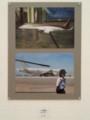 自衛隊小牧基地 - 安城市民ギャラリー展示の丸山さんの作品