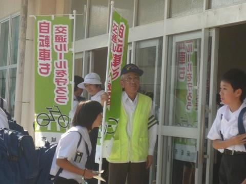 2014.9.22 西中自転車安全利用キャンペーン (3)