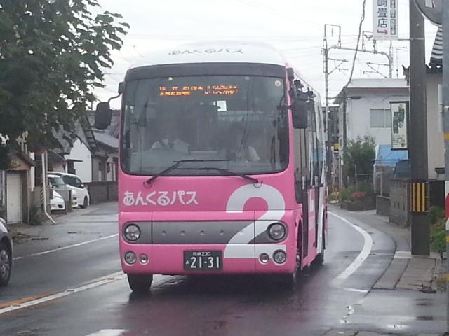 20140925 07.46.07 古井町内会 - 桜井線バス