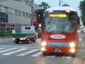 20140930 17.33.49 市役所前 - 循環線バス