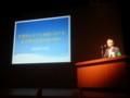 和泉町内会の事例発表 - 2013年度犯罪抑止モデル地区
