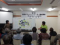 20141015_144701 安城市防犯ボランティアリーダー養成講座 (7)