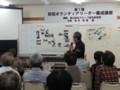20141015_152015 安城市防犯ボランティアリーダー養成講座 (9)