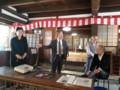 20141026 10:59 寺部直子さん講演会「岡田菊次郎と農繁期託児所」