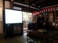 20141026 11:00 寺部直子さん講演会「岡田菊次郎と農繁期託児所」