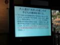 20141026 11:35 寺部直子さん講演会 - おとなたちの「共同」のすがたこそが