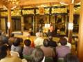 10/30 西方寺交通安全講話 (8)