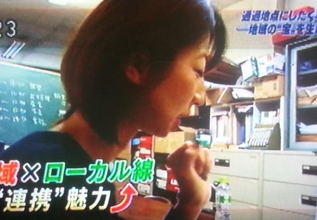 20141030 18.23.56 NHK - 伊藤温子さん