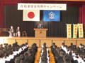 20141104 桜井中学校自転車安全利用キャンペーン (4)