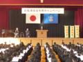 20141104 桜井中学校自転車安全利用キャンペーン (6)