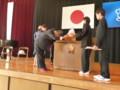 20141104 桜井中学校自転車安全利用キャンペーン (13)