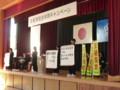 20141104 桜井中学校自転車安全利用キャンペーン (14)
