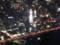 ハルカス - 60階から通天閣をみおろす