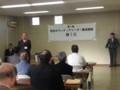 05 20141119_143749 浜田副市長から終了証授与