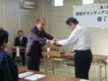 06 20141119_143921 浜田副市長から終了証授与
