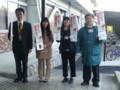 2014.11.21 世界あいさつのひ-あいさつ運動
