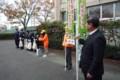 2014.11.28 東山中学校自転車安全利用キャンペーン (1) はじまり