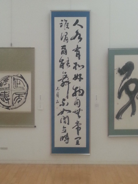 20141129 夕照会神谷光園さん (1) 白居易の詩「鶴」