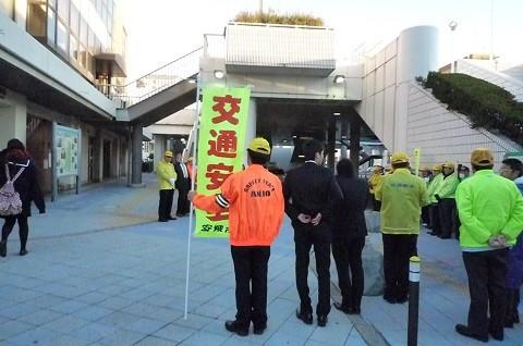 2014.12.5 JR安城駅 - 飲酒運転根絶キャンペーン (1)
