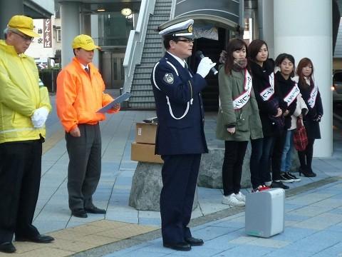 2014.12.5 JR安城駅 - 飲酒運転根絶キャンペーン (4)