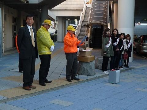 2014.12.5 JR安城駅 - 飲酒運転根絶キャンペーン (5)