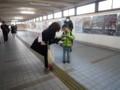 2014.12.5 JR安城駅 - 飲酒運転根絶キャンペーン (6)