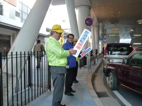 2014.12.5 JR安城駅 - 飲酒運転根絶キャンペーン (10)