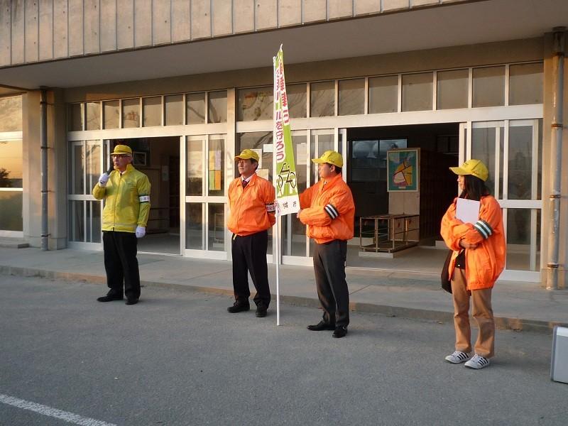 2014.12.10 安祥中学校自転車安全利用キャンペーン (12) さいごのあいさつ