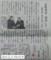さぎでんわ相談して! - 2014.12.11 ちゅうにち 蜘出美鶴さん