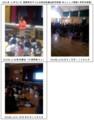 2010.11.6 西部学区子ども会育成協議会防犯教室(あんじょう西部小学校