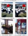 2010年11月5日 桜井保育園防犯教室(サクランボクラブ)(1)