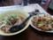 20150105_123053 マーラー刀削麺とホイコーロー