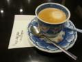 20150115_121133 先斗入ル - コーヒー