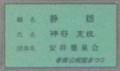 2015.1.18 安祥公民館まつり (8) 題名がき
