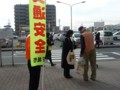 2015.1.21 イトーヨーカドー - 反射材普及キャンペーン (5)