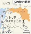 アレッポの地図(まいにち)