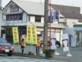 20150212 あんじょう警察署ひとなみ作戦 (9)
