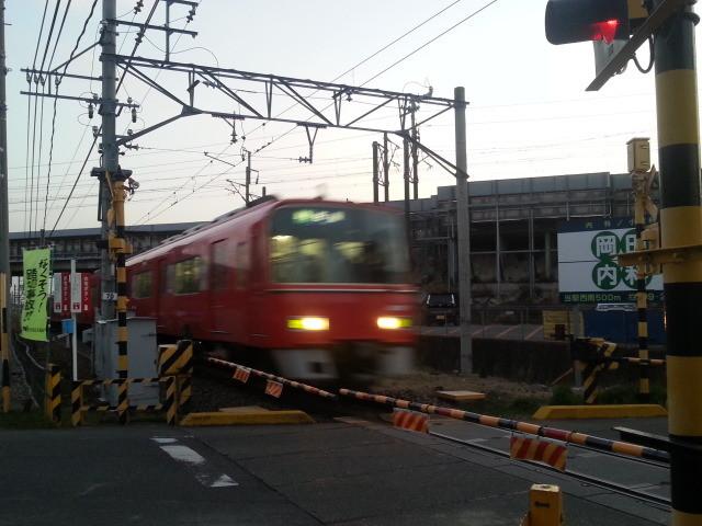 20150224_174312 あさびかつ古井支部