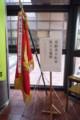 2015.2.28 交通安全市民大会 (1) 高令者自転車愛知県大会優勝旗