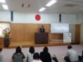 20150322_134324 古井町内会総会 - 決算報告