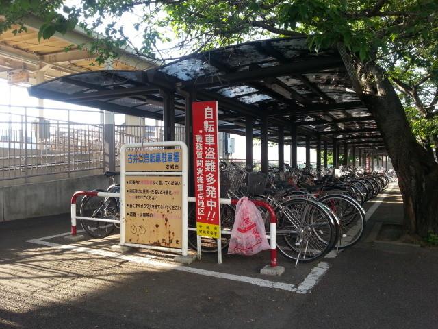 20150502_163816 碧海古井 - ひがしがわ自転車おきば