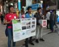 ネパール地震の募金