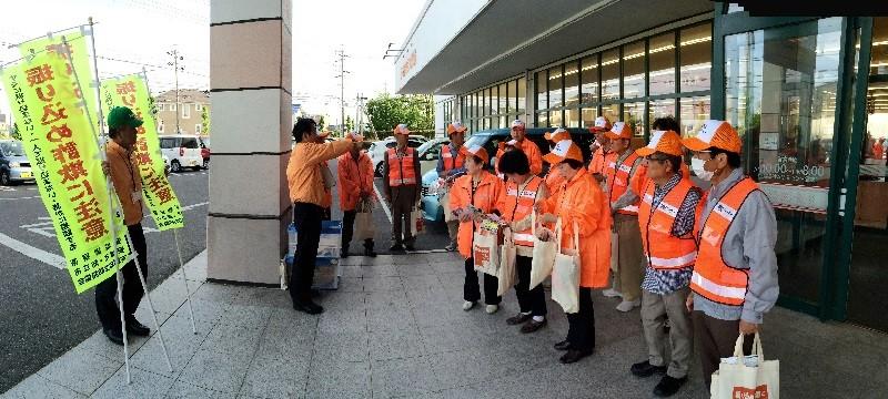防犯ボランティアリーダーはつキャンペーン - 2015.5.11 バロー (2)