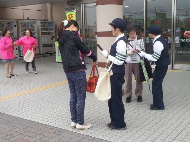20150512_100936 イトーヨーカドー - 反射材キャンペーン